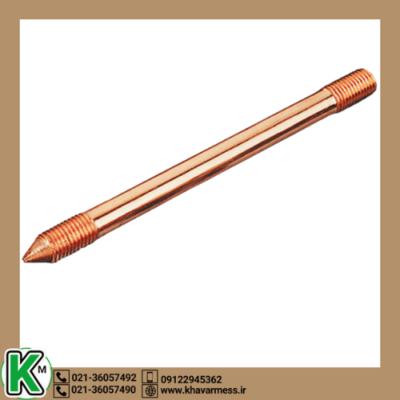 میله ارت اتمایز۱۴(۱.۵متری)