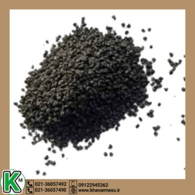 بنتونیت کربن دار GRE